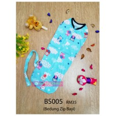 BEDUNG ZIP/BABY SWADDLE-BS005