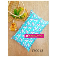 TP0012-MANJAKUCOMEL Toddler Pillow Dan Sarung