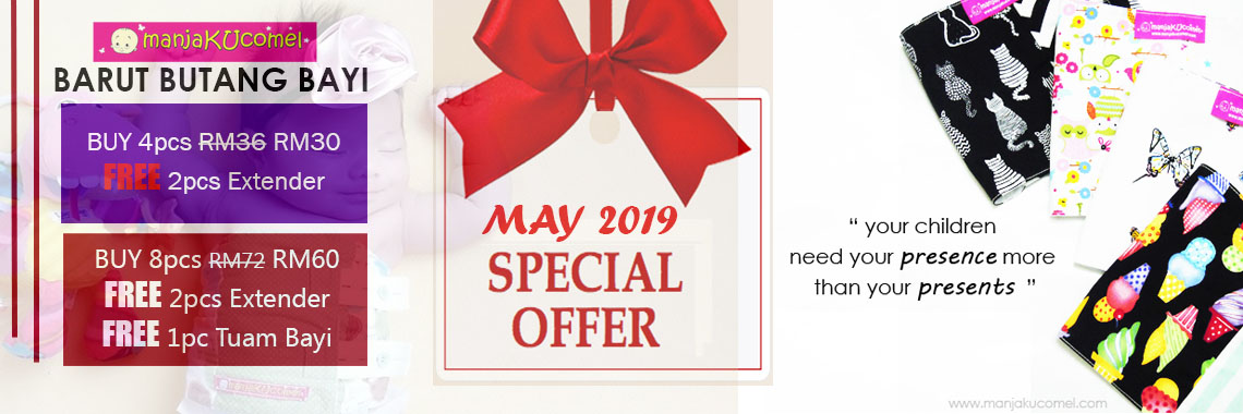 OfferMay2019