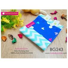 BG243-manjaKUcomel Barut Butang Bayi Bercorak