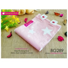 BG289-manjaKUcomel Barut Butang Bayi Bercorak