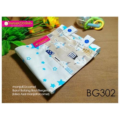 BG302-manjaKUcomel Barut Butang Bayi Bercorak