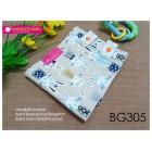 BUY 4PCS manjaKUcomel Barut Butang Bayi Bercorak (Save RM6)