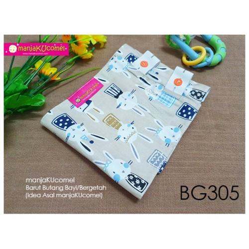 BG305-manjaKUcomel Barut Butang Bayi Bercorak