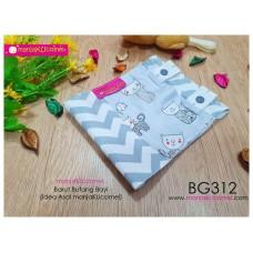 BG312-manjaKUcomel Barut Butang Bayi Bercorak
