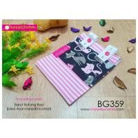 BG359-manjaKUcomel Barut Butang Bayi Bercorak