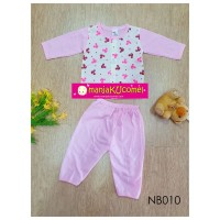 Newborn Pyjama (Long Sleeve + Long Pant) - NB010